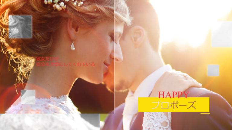 結婚式動画